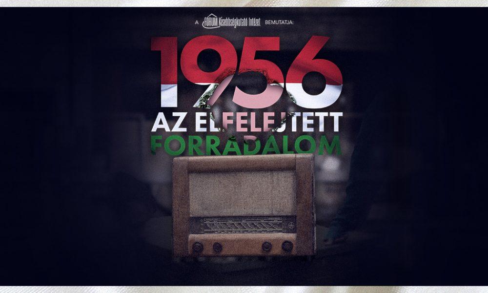"""Szia Komárom - VIDEO: Megtekinthető az """"1956 – Az elfelejtett forradalom"""" c. dokumentumfilm"""